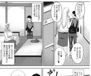 Tsukiyo - part 3