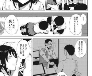 Tsukiyo - part 4