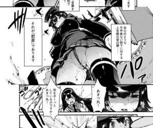 Ware Akitsu Maru ni Kaigun Seishin o Chuunyuu su