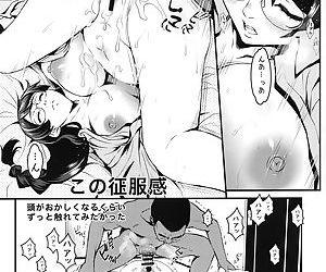 Rouka no Musume