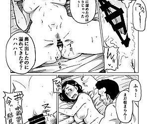 Gifu-Dzuke - part 3