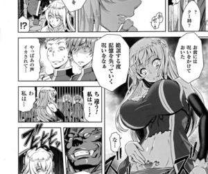 ERONA Orc no Inmon ni Okasareta Onna Kishi no Matsuro Ch. 1-4 - part 2