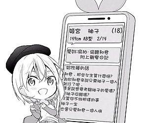 Satou-kun wa Miteiru. ~Kami-sama Appli de Onnanoko no Kokoro o Nozoitara Do XX datta~ Ch. 5 - 佐藤君正在偷窥。~用神大人的APP偷窥女孩子的内心却发现原来是抖XX~05话