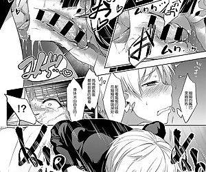 Nee-chan ga Ore o Suki Sugiru - 关于姐姐太过于喜欢我的故事 - part 2