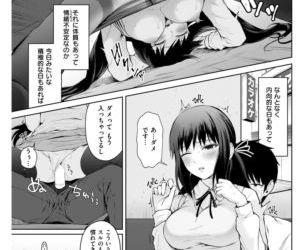 COMIC Shitsurakuten 2018-03 - part 10
