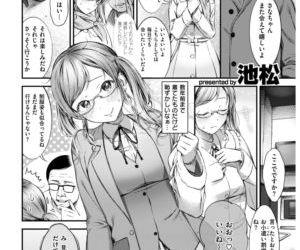 COMIC Shitsurakuten 2018-03 - part 4