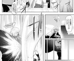 Haiboku Otome Ecstasy Vol. 5