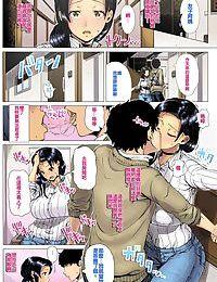 Oyako no Omoi - El Amor de una Madre