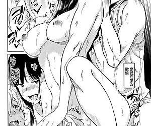Yoru no Koibito - You are mine tonight... - part 8