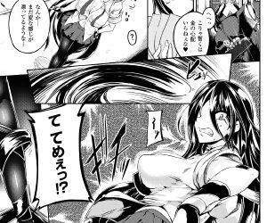 Haiboku Otome Ecstasy Vol. 7