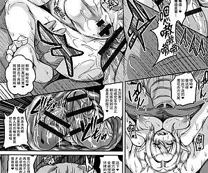 Aijou no Injoku Elf -Chinese - part 4