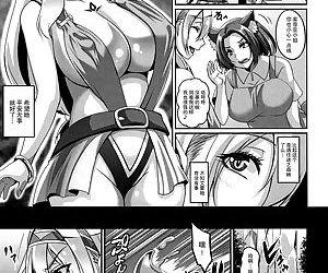 Aijou no Injoku Elf -Chinese - part 6
