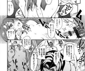 Zettai Kimi to Sex Suru kara. - part 10