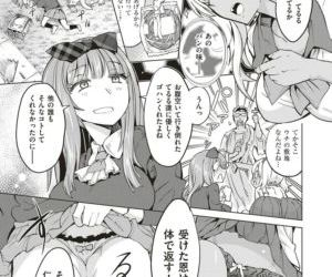 Zettai Kimi to Sex Suru kara. - part 13