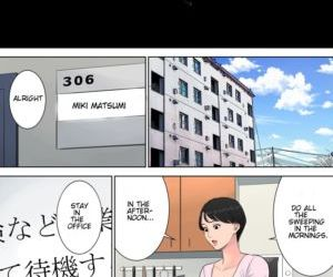 Tsubakigaoka Danchi no Kanrinin - Tsubakigaoka Housing Project Manager - part 3