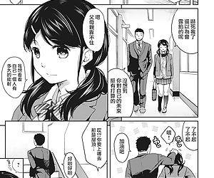 1LDK+JK Ikinari Doukyo? Micchaku!? Hatsu Ecchi!!? Ch. 1-4 - part 2