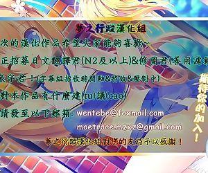 1LDK+JK Ikinari Doukyo? Micchaku!? Hatsu Ecchi!!? Ch. 1-4 - part 4