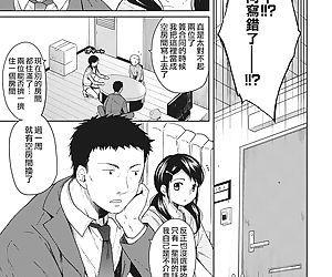 1LDK+JK Ikinari Doukyo? Micchaku!? Hatsu Ecchi!!? Ch. 1-4