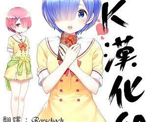 Classmate wa Bitch Kaseifu!? - 同班同學是碧池家政婦!?
