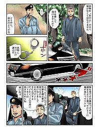 BANANAMATE Vol. 19 - part 7