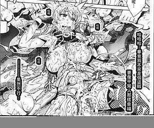 Ajin Bokujyo - part 4