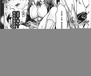 Ajin Bokujyo - part 6