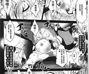 Ajin Bokujyo - part 9