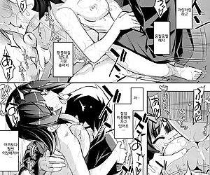 Fukutsu no Perorist│불굴의 페로리스트 - part 2