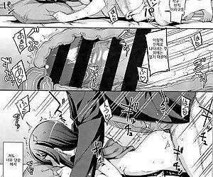 Fukutsu no Perorist│불굴의 페로리스트 - part 3