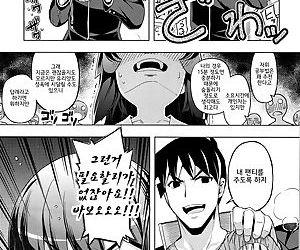 Fukutsu no Perorist│불굴의 페로리스트 - part 5