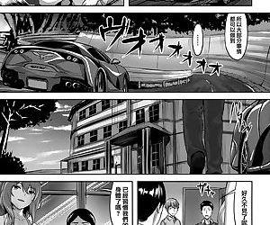 Zutto Daisuki - part 3