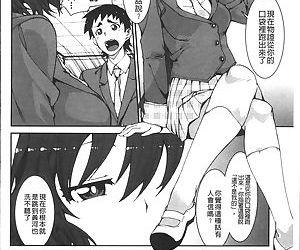 Ibitsu na Kanojo wa Nenjuu Heat!! - part 10