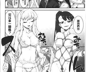 Ibitsu na Kanojo wa Nenjuu Heat!! - part 11