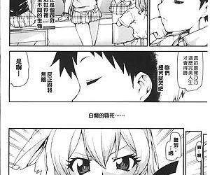 Ibitsu na Kanojo wa Nenjuu Heat!! - part 3