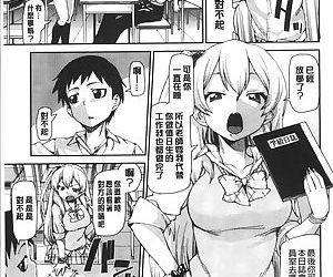 Ibitsu na Kanojo wa Nenjuu Heat!! - part 4