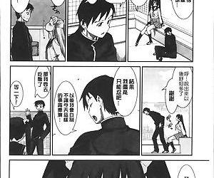 Ibitsu na Kanojo wa Nenjuu Heat!! - part 5