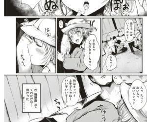 COMIC Shitsurakuten 2017-12 - part 7