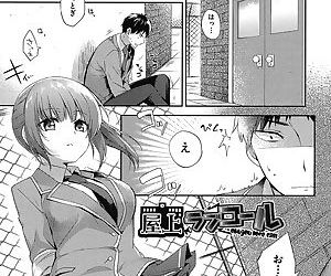 Oppai March - part 9