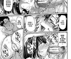 Inma no Mikata! - 음마의 아군 ! - part 11