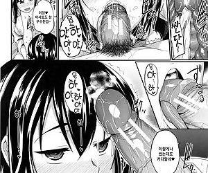 Inma no Mikata! - 음마의 아군 ! - part 2