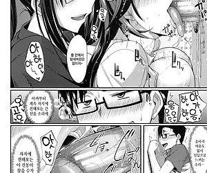 Inma no Mikata! - 음마의 아군 ! - part 4
