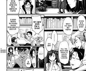 Inma no Mikata! - 음마의 아군 ! - part 7