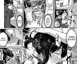 Inma no Mikata! - 음마의 아군 ! - part 9