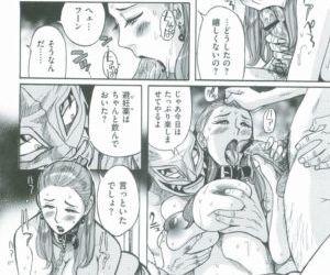 Nympho Maman Boshi Soukan - Mama no Shikyuu wa Boku no Mono - part 13
