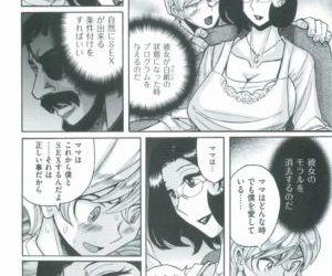 Nympho Maman Boshi Soukan - Mama no Shikyuu wa Boku no Mono - part 14