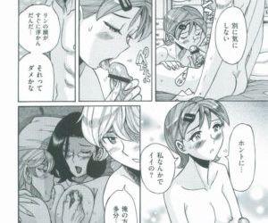 Nympho Maman Boshi Soukan - Mama no Shikyuu wa Boku no Mono - part 23
