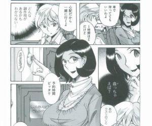 Nympho Maman Boshi Soukan - Mama no Shikyuu wa Boku no Mono - part 6