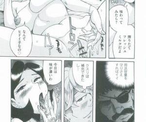 Nympho Maman Boshi Soukan - Mama no Shikyuu wa Boku no Mono - part 7