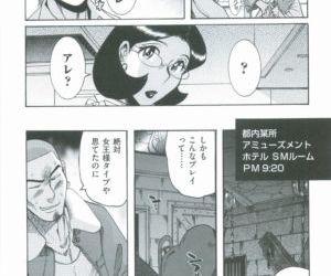 Nympho Maman Boshi Soukan - Mama no Shikyuu wa Boku no Mono - part 8