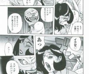 Nympho Maman Boshi Soukan - Mama no Shikyuu wa Boku no Mono - part 9